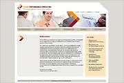 Referenz Website Eylers Performance Consulting, Berlin - Internet-Service Berlin - Webdesign, Homepage-Erstellung, Online-Shop-Erstellung
